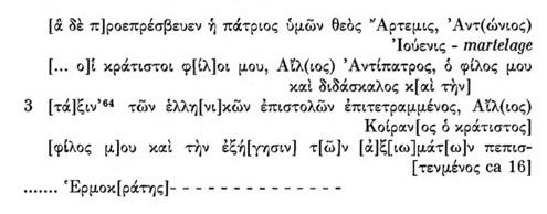 P. Aelius Coeranus Iunior
